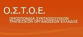 ΟΣΤΟΕ-λογκο4