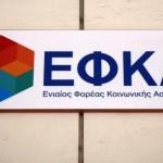 efka_0_0_1