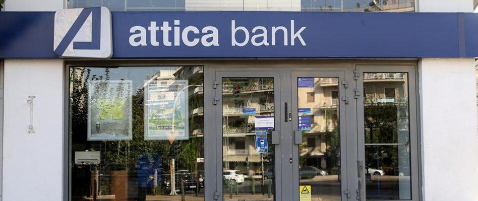 attica-bank-%ce%b5%cf%85%ce%b1-%ce%ba%ce%b1%ce%b9%ce%bb%ce%b7