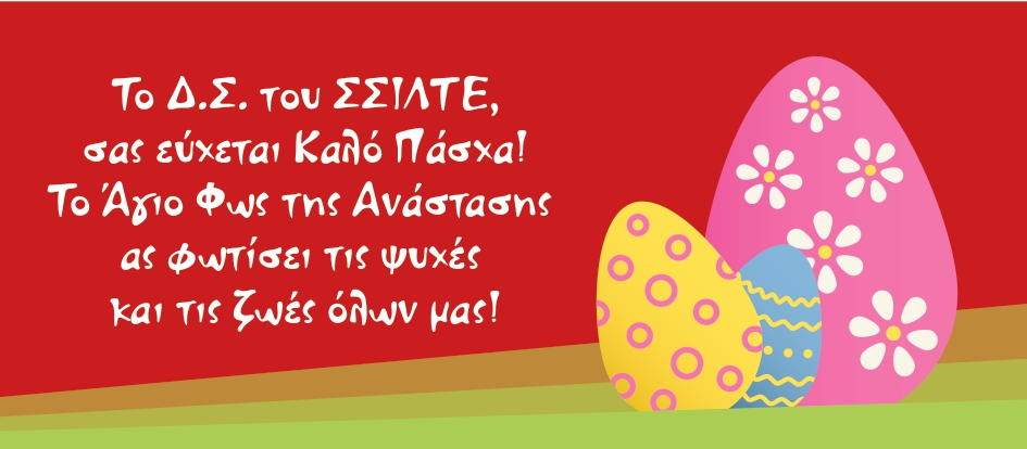 easter-card_page-0001
