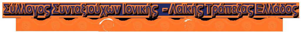syntaxilte-logo