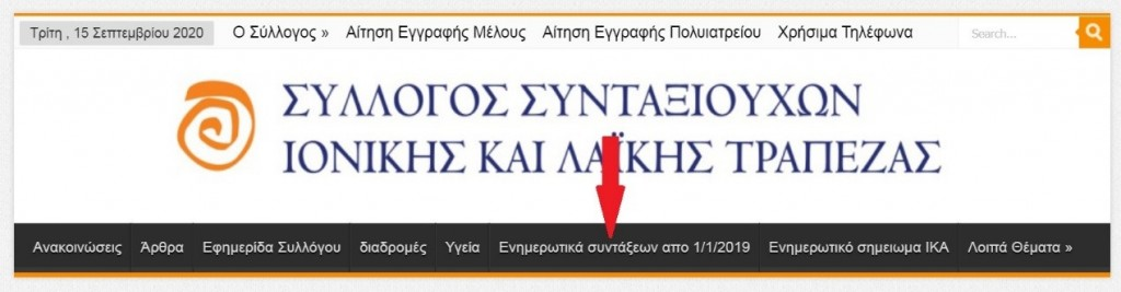 site_SSILTE-enhmerwtika